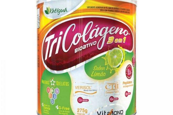 Tri Colágeno Bioativo 3 em 1-main